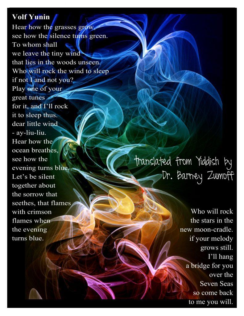 Yiddish Poem